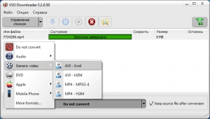 VSO Downloader Ultimate картинка №9