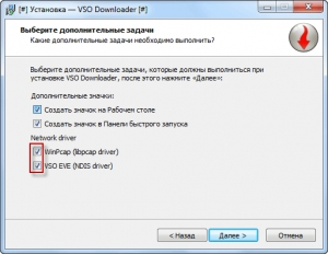 VSO Downloader Ultimate картинка №1